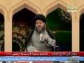 دروس خارج الفقه | مفاتيح عملية الاستنباط الفقهي - 16 - Arabic