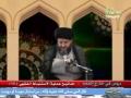 دروس خارج الفقه | مفاتيح عملية الاستنباط الفقهي - 17 - Arabic