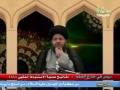 دروس خارج الفقه | مفاتيح عملية الاستنباط الفقهي - 18 - Arabic