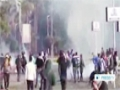 [10 Dec 2013] Egyptians defy crackdown continue protests - English