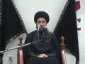 [01] 29th Zilhaj 1435 - Zindagani Ahle Bait (A.S) - H.I Ali Raza Rizvi - Urdu