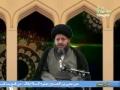 دروس خارج الفقه | مفاتيح عملية الاستنباط الفقهي - 23 - Arabic