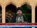 دروس خارج الفقه | مفاتيح عملية الاستنباط الفقهي - 24 - Arabic