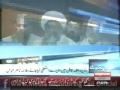 Express News : وزیر داخلہ نا اہل ہیں ان سے استعفیٰ لیا جا ئے - H.I Raja Nasir - Urdu