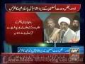 [Media Watch] ARY News : آل پاکستان شیعہ پارٹیز کانفرنس - H.I Raja Nasir - Urdu