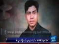 شہید مولانا دیدار علی کے محافظ شہید سرفراز علی Urdu
