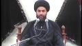 [03] 01 Muharram 1435 - Zindagani Ahle Bait (A.S) - H.I Ali Raza Rizvi - Urdu