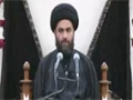 [07] 05 Muharram 1435 - Zindagani Ahle Bait (A.S) - H.I Ali Raza Rizvi - Urdu