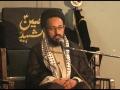 [Majlis] 04 Safar 1435 - Izzat Kiya Aur Kaisy - H.I Sadiq Taqvi - Shahfaisal - Urdu