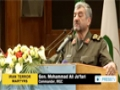 [12 Dec 2013] Six Iranian scientific And cultural martyrs honored - English