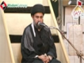 [01] 26 Muharram 1435 - Imamat-o Rahbariyat - H.I Ahmed Iqbal Rizvi - Urdu