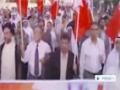 [13 Dec 2013] Mass anti-govt. rally held near Manama - English