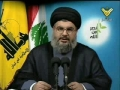 Hasan Nasrallah Statement on 2nd Anniversary of the Divine Victory - 14Aug08 - Arabic