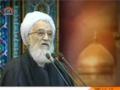 [13 Dec 2013] Tehran Friday Prayers | آیت اللہ موحدی کرمانی - خطبہ نماز جمعہ - Urdu