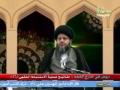 دروس خارج الفقه | مفاتيح عملية الاستنباط الفقهي - 26 - Arabic