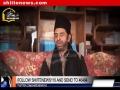 شہید علام ناصر عباس Shaheed Allama Nasir Abbas موت سے ڈرنے والے نہیں - Urdu