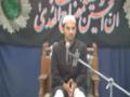 [02] 11th Safar 1435 - Shara-e-Khutba-e-Imam Sajjad (a) - Moulana Agha Munawar Ali - Urdu