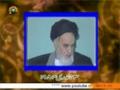 کلام امام خمینی Beware of the Enemy traps - Dushman sey khabardar raho | Kalam Imam Khomeini R.A - Urdu