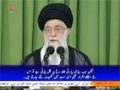 صحیفہ نور | Parliamentary system,how to deal with Opposition | Imam khamenei - Farsi sub Urdu