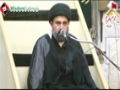 [04-Last] 29 Muharram 1435 - Imamat-o Rahbariyat - H.I Ahmed Iqbal Rizvi - Urdu