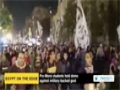 [16 Dec 2013] Egyptian students clash with security forces outside Ain Shams University - English