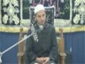 [03] 12th Safar 1435 - Shara-e-Khutba-e-Imam Sajjad (a) - Moulana Agha Munawar Ali - Urdu