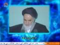 کلام امام خمینی | Advise for the Electoral System and Polling | Kalam Imam Khomeini (R.A) - Urdu