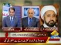 [Media Watch] دہشت گردی و ٹارگٹ کلنگ کا خاتمہ کیسے - H.I Ameen Shaheedi - Urdu