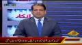 [Media Watch] شہید ذاکر ناصر عباس آف ملتان - H.I Ameen Shaheedi - Urdu