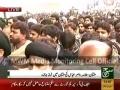 [Media Watch] Such Tv News : شہید ذاکر ناصر عباس کی نمازِ جنازہ - Urdu