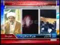 [Media Watch] Dawn News : Allama Raja Rasir Abbas Jafri MWM GS Press Conference - Urdu