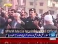 [Media Watch] Dawn News : راولپنڈی سانحہ 2 شہداء کی نماز جنازہ ادا کی گئی - Urdu
