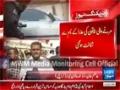 [Media Watch] Dawn News : کراچی : امام بارگاہ محفلِ مرتضیٰ پر حملہ - Urdu