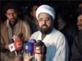 [Zakhmiyo Ki Ayadat] Rawalpindi Blast Report - H.I Amin Shaheedi - Imam Bargah Grace Line - Urdu
