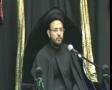 [14] Safar 1435 - Maulana Sibt e Haider - Labbaik Ya Zainab (s.a) - Kuwait HIWM - Urdu