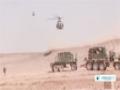 [18 Dec 2013] US probing chopper crash in Afghanistan - English