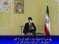 صحیفہ نور | America sey dosti ka hath Mukhlisana hay ya Faraib | Supreme Leader Khamenei - Urdu