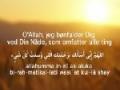 Dua Kumayl - Danske undertekster - Arabic sub Danish