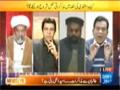 [Talk Show] News Eye - Firqa Wariyat Ki Nai Lahar...Bund Kun Bandhay Ga - H.I Raja Nasir Abbas - 18 Dec 2013 - Urdu