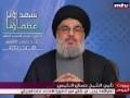 20-12-2013 السيد حسن نصرالله في حفل تابين الشهيد حسان اللّقيس Arabic