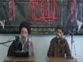 قتل انسانی Maad Aalam-e-Sawal (Qatal-e-Insani) - Agha Bahauddini - Farsi Urdu