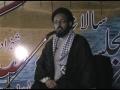 [Majlis] 12 Safar 1435 - Humain Apni Halat Badalni Hogi - H.I Sadiq Raza Taqvi - Jaffery Tayyar Society - Urdu