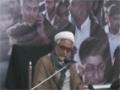 [Must Watch] Rawalpindi - (یومِ عزاۓ امام حسین (ع - Maulana Mirza Yusuf Hussain - 20 Dec 2013 -