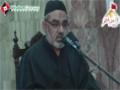 [01] 11 Safar 1435 - Islam Main Itehad Ki Bunyaad - H.I Murtaza Zaidi - Lahore - Urdu