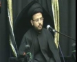 [16] Safar 1435 - Kuwait HIWM Sibt-e-Haider - Labbaik Ya Zainab (s.a) - Urdu