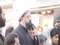 [Short Clip] مت ہم کو ڈرائو طاقت سے مرنا جینا ہے عزت سے : Chelum Joloos Rawalpindi -Urdu