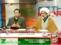 [Media Watch] Manshera Or Karachi Mein Damake Rawalpindi Mein Firing - H.I Raja Nasir Abbas - 24 Dec 2013 - Urdu