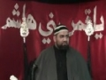 [01] [Muharram 1435] Submission & Contentment - Maulana Syed Asad Jafri - 16 Dec 2013 - English