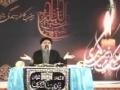 راہ خدا میں خواتین کی سبقت Raah-e-Khuda Main Khawateen ki Sabqat - Ustad Syed Jawad Naqavi - Urdu