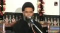 [02] 02 Safar 1435 - Ittaqullah : Surah e Ahzab - H.I Aqeel Ul Gharavi - Lahore - Urdu